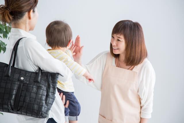 【保活】兄弟同じ保育園に通うメリット3選