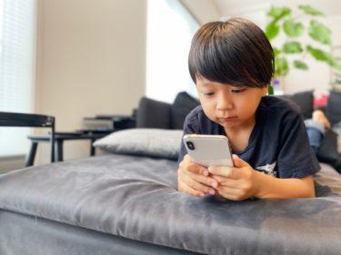 子どもの遊びは自宅が9割!小中学生の遊びに関する調査結果を紹介