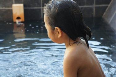 スーパー銭湯は何歳から?子どもはオムツが取れてからが無難です