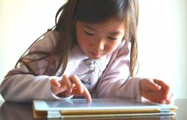 GIGAスクール構想って何?小中学生の子を持つ親が知っておきたいことを3つお伝えします。